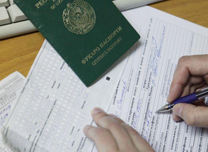 В каких случаях подается уведомление об убытии иностранца?