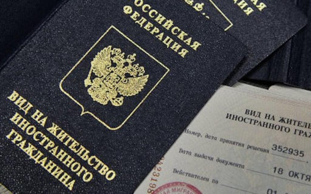 Удостоверяет ли вид на жительство личность иностранного гражданина?