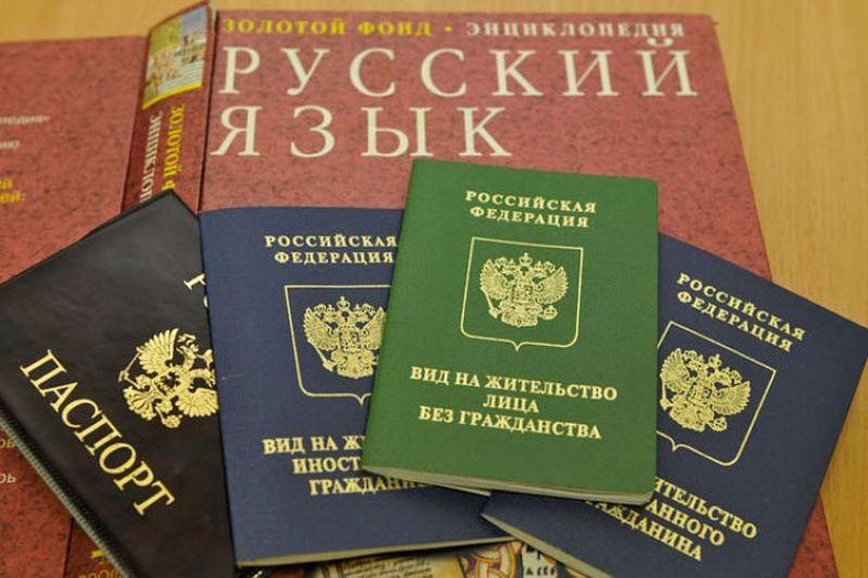 Иностранец в России. Список обязательных документов.