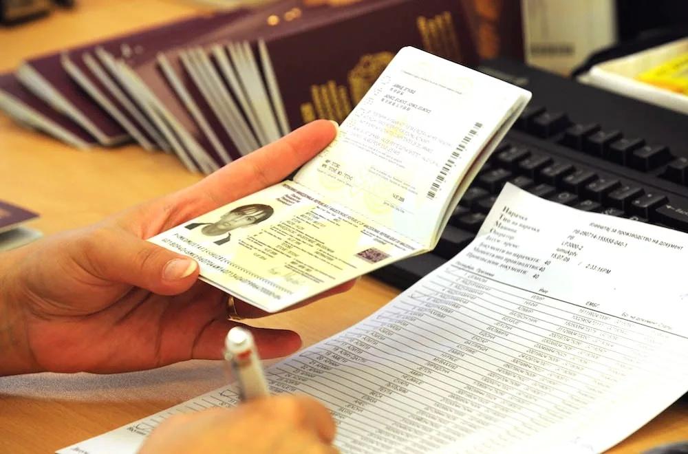Миграционный учет 2021