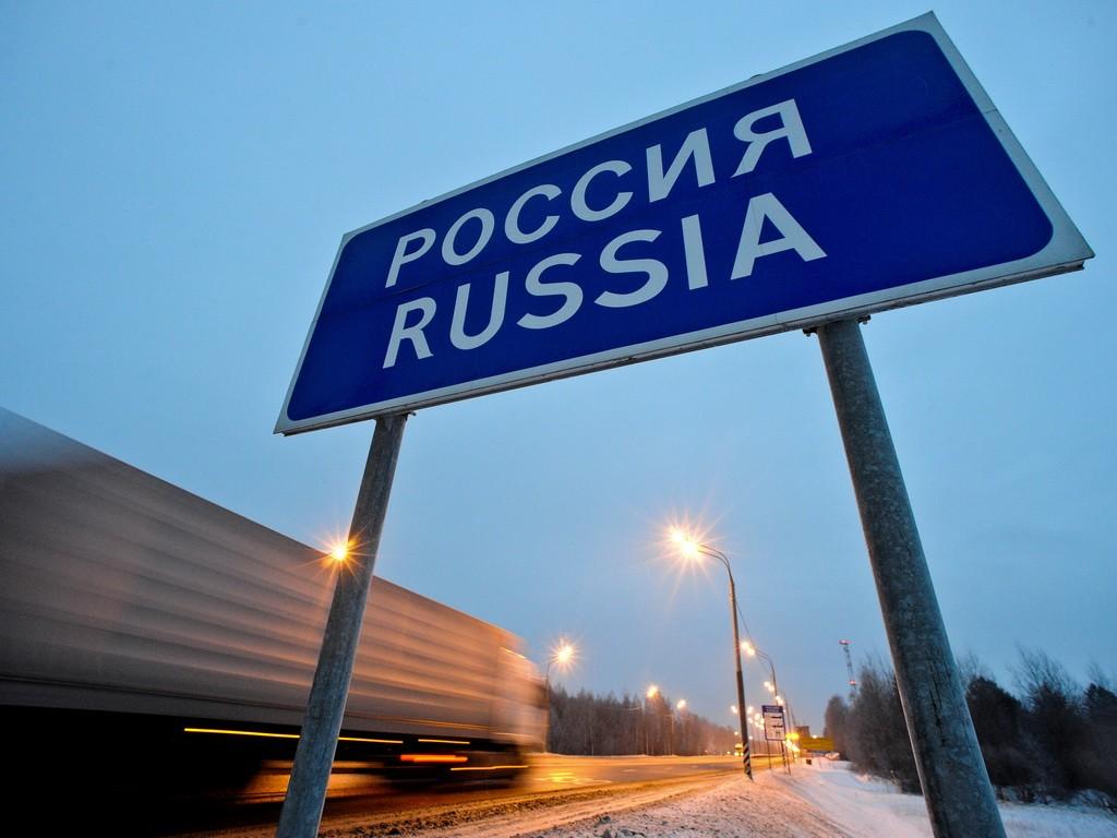 въезд в Россию