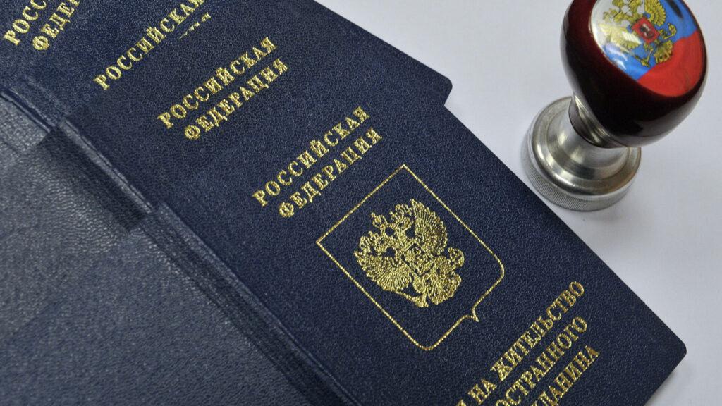 Новый законопроект отмена разрешения на временное проживание